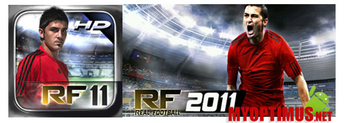 real-football-hd
