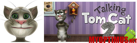 talking-tom2