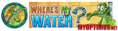 Photo of Where's My Water? – казуальный хит для Android